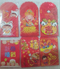 10 Chinese Red Packet Envelope Happy Boy Girl Sheep Giant Panda Cat Fish Giraffe