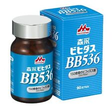 Morinaga BB536 Supplements Bifidobacterium longum for constipation and other