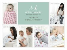 aden + anais Rayon from Bamboo Muslin Swaddle Blanket 3 Pack Baby Soft Silky Eco
