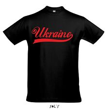 T-Shirt - Ukraine Old school Ukraine LAENDERSHIRT EM / WM FAN Jersey S-XXL