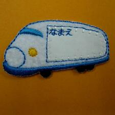 Engine Japan Train Iron on Sew Patch Applique Badge Embroidered Baby Motif Cute