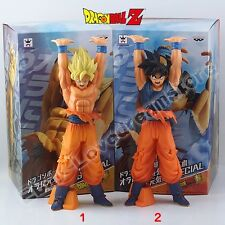 Dragon Ball Super Son Gokou & Super Saiyan Son Gokou 24cm PVC Figure In Box