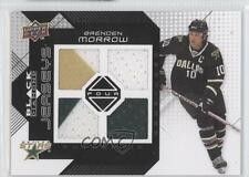 2008-09 Upper Deck Black Diamond Quad Jerseys BDJ-BM Brenden Morrow Dallas Stars