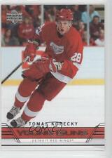 2006-07 Upper Deck #211 Tomas Kopecky Detroit Red Wings RC Rookie Hockey Card