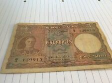Ceylon five rupees bank note 1941