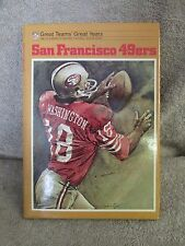 NFL Great Teams' Great Years San Francisco 49ers Book  -1974  (CA 1)