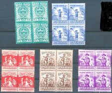 Mint stamps in blocks  Scouts 1955 from Indonesia