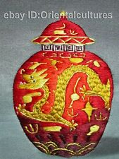 Chinese totally 100% hand su silk embroidery art:dragon vase