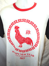 YEAR OF THE ROOSTER CHINESE 2017 HAPPY NEW YEAR COCK GRAPHIC T-SHIRT!   #9420
