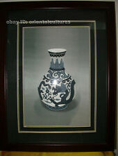 Chinese Totally 100% Hand Embroidered Su Embroidery Art:vase flower