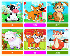 9pcs Hot Baby Educational Toy Cartoon Animal Wooden Toy Jigsaw Puzzle