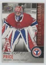 2018-19 Upper Deck National Hockey Card Day Canada #CAN-7 Carey Price