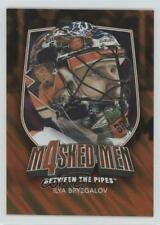 2011-12 In the Game Between Pipes Masked Men 4 Gold #MM-10 Ilya Bryzgalov Card