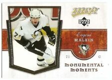 07/08 UPPER DECK MVP MONUMENTAL MOMENTS Hockey (#MM1-MM14) U-Pick from List