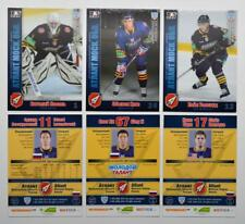 2010-11 KHL Atlant Moscow Region Pick a Player Card