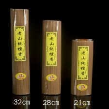 500g free shipping 100% natural natural incense for Buddhist sandalwood lying