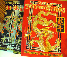 NEW KIDS COTTON 2012 ZODIAC YEAR OF THE DRAGON T-SHIRT FROM CHINATOWN HAWAII