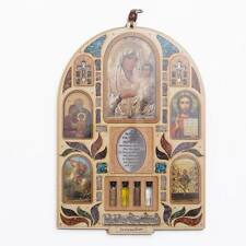 28x40 Wood Plaque Religious Christ Jesus Virgin Mary Home Blessing Wall Decor