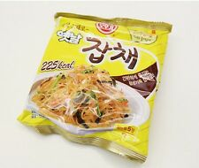 Korean Dish Japchae Jabchae Chapchae Healthy Noodle Food Easy Cook Party NEW