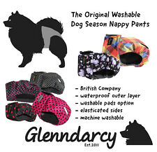 GLENNDARCY FEMALE DOG IN SEASON PANTS - HEAT NAPPY  SIZES XXS - MEDIUM LONG