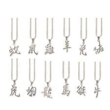 """CHINESE ZODIAC PENDANT NECKLACE 16"""" Chain Silver Plate NEW Astrology Horoscope"""