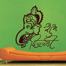 DeStudio Diwali Ganesha Two Home Art Decor Removable Vinyl Room Wall Sticker