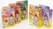 FOOT FEET CARE PEELING MASK ( 30 pieces ) From Japan