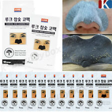 Charcoal Nose Cleansing Strip sheets / Pores Blackhead Mask / Korean Cosmetics