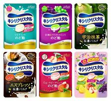 XyliCrystal Hard Candy Low Calorie Sugarless Sweet Cool Milk Matcha Import JAPAN