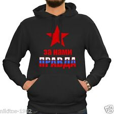 New Black Hoodie (sweatshirt) Russia a tricolor flag - For us the truth! Russian