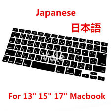 Japanese Type Keyboard Cover Skin for Apple Macbook Air Pro Retina MAC 13 15 17
