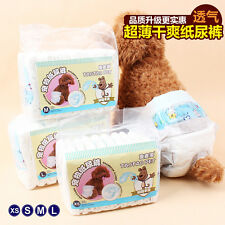 Cotton Pet Disposable Dog Doggy Puppy Diaper Nappy Paper 4 Size