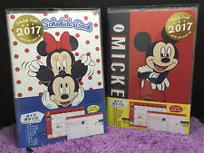 2017 Mickey Mouse Schedule Book Diary Journal Travel Nice Quality Cute Minnie