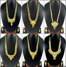 "Necklace Earrings Jewelry set 14""Long Gold Plated Bridal Designer Ethnic Jewelry"