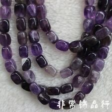 Natural Rectangle Amethyst Beads Loose Gemstone Beads for Jewelry Making 15 Inch