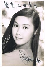 OLD VINTAGE BEAUTIFUL FAMOUS CHINESE HONG KONG  ACTRESS PHOTOGRAPH & SIGNED 2