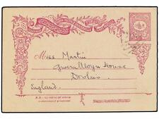 TURKEY. 1903. PALESTINE. Postal stationery card used f
