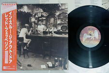 LED ZEPPELIN IN THROUGH THE OUT DOOR SWAN SONG P-10726N Japanese Pressing OBI LP