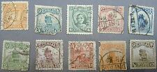Old Original Collection 10 Different China Stamps Very Rare