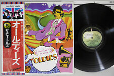 BEATLES A COLLECTION OF OLDIES APPLE EAS-80557 Japan OBI Vinyl LP