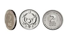 1 Israeli Coin Two 2 Israel Shekel ILS Official Silver Color Sheqel Money NIS