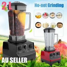 NEW Commercial Blender - Mixer Juicer Food Processor Smoothie Ice Crush AUS