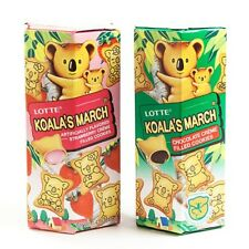 Lotte Koala's March Creme-Filled Cookies 1.45 Oz (1.45 ounce)