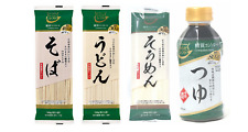 Japan Low-Carb Noodles Soba Udon Somen 160gx10bag or Soup 300mlx4bottles  F/S