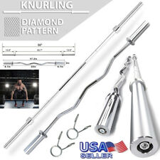 Olympic Barbell Bar Weight 7&5ft Home Gym Steel Lifting Exercise Workout Tool