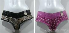 NWT Ambrielle Mystique Lace Hipster Panty~Women's Leopard Print or Pink Stretch