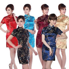 Chinese Women's  Dragon&Phoenix Mini Cheongsam Evening Dress/QiPao Fashion