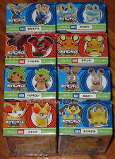 Bandai Anime Game Pokemon Kids XY Trading Figure NEW NRFB 14 Type to Choose From