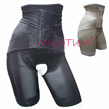 MUMTUM® All in one body shaper/slimming girdle/corset/knickers/post natal