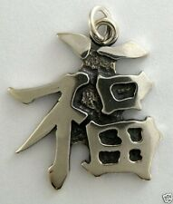 Japanese Kanji Fu Meaning Good Fortune Necklace w/Charm Jewelry ~Sterling Silver